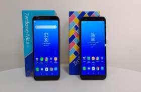 Asus के इन दो स्मार्टफोन की कीमत में हुई कटौती, जानें नया दाम