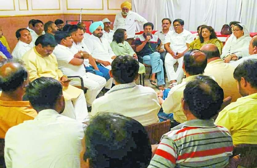 कांग्रेस का इंदौर के लिए अलग से घोषणा-पत्र