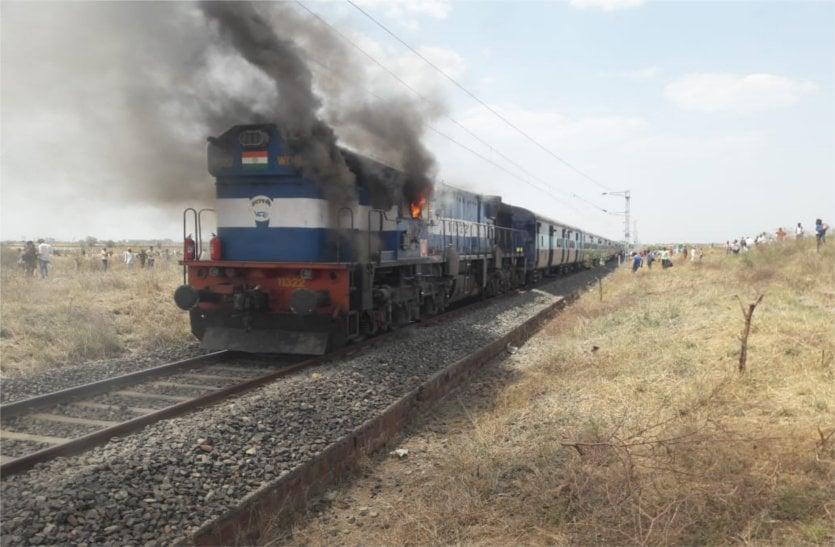 बर्निंग ट्रेन बनी ग्वालियर-बीना पैसेंजर, चार घंटे लेट पहुंची बीना