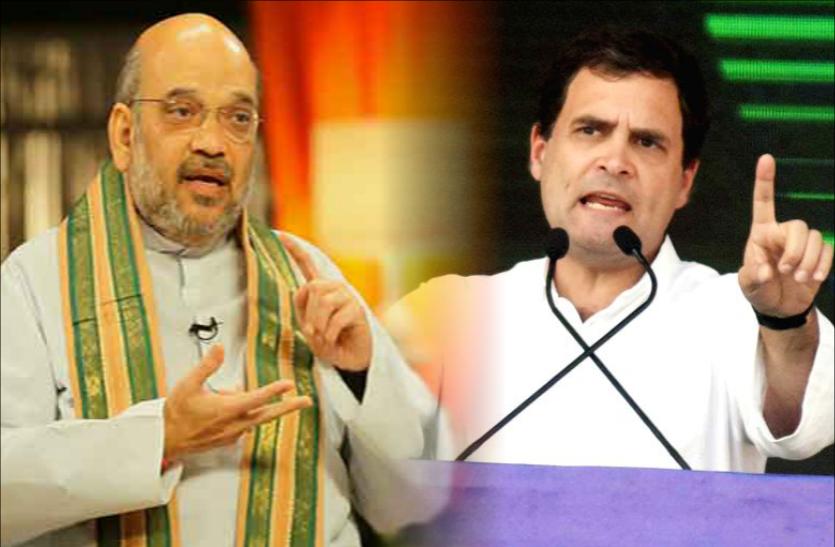 राहुल गांधी का बड़ा हमला : अमित शाह को बताया हत्या का आरोपी, तो उनके बेटे को जादूगर