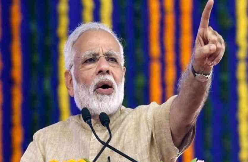 पीएम मोदी एक मई को जयपुर में करेंगे सभा, चार मई को परकोटे में होगा रोड शो