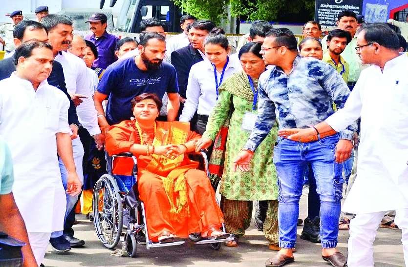 Breaking: भोपाल से भाजपा की प्रत्याशी प्रज्ञा ठाकुर पर FIR