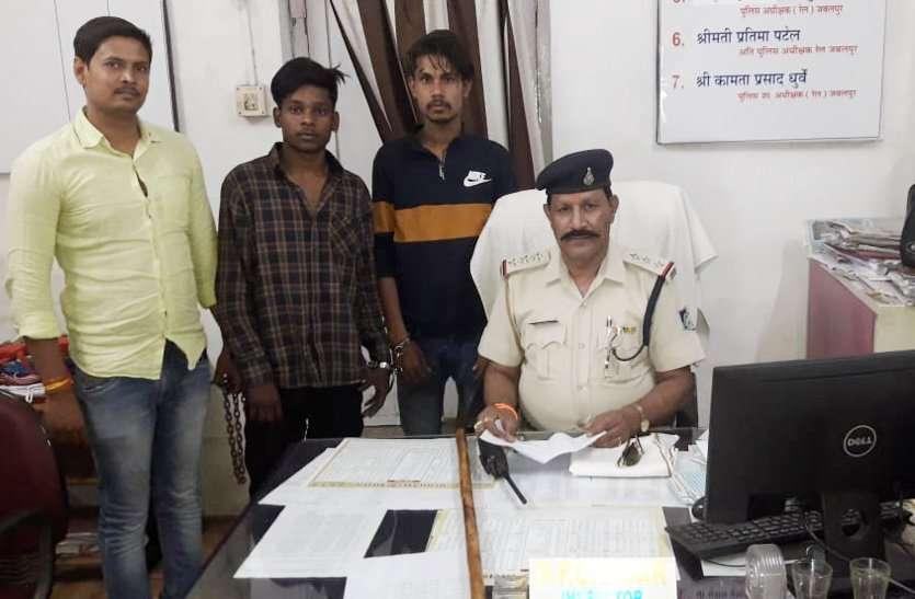 ट्रेनों में चोरी के तीन शातिर बदमाश गिरफ्तार, सात चोरियों का हुआ खुलासा