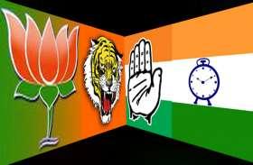 Lok Sabha Election 2019: सतना लोकसभा के रण में बचे 21 उम्मीदवार, दो बैलेट यूनिट से होगा मतदान