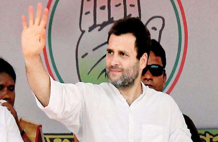 राहुल 25 को आएंगे, अजमेर, जालौर और कोटा में करेंगे चुनावी सभा