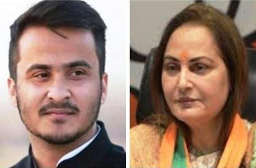 आजम खान के बाद उनके विधायक बेटे ने जया प्रदा के लिए किया ऐसे अपशब्दों का इस्तेमाल, केस दर्ज