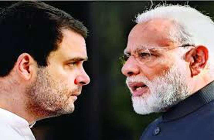 नरेन्द्र मोदी-राहुल गांधी ने इस बार मेवाड़-वागड़ में बदली जगह