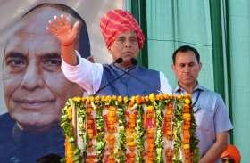 केन्द्रीय गृह मंत्री राजनाथ सिंह ने प्रदेश कांग्रेस सरकार पर लगाया आरोप, सेना के जवानों पर दे डाला यह बयान