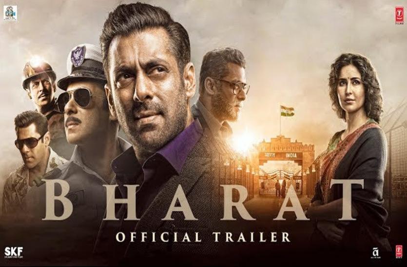 Bharat Movie Box Office Prediction:  एक्शन और रोमांस से भरपूर है 'भारत', पहले दिन कमा सकती है इतने करोड़