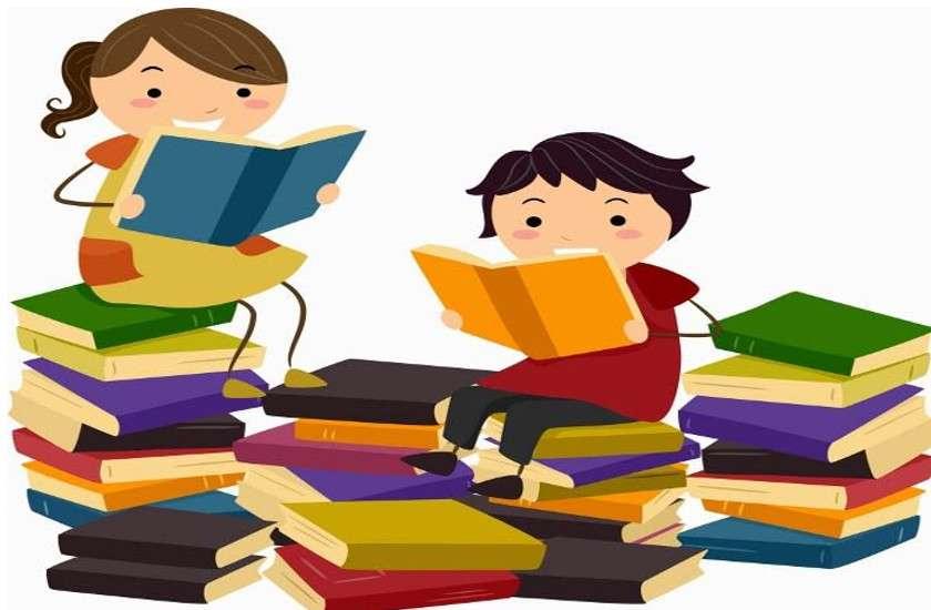 23 अप्रेल को मनाया जाता है World Book Day 2019, जाने इससे जुड़े रोचक तथ्य