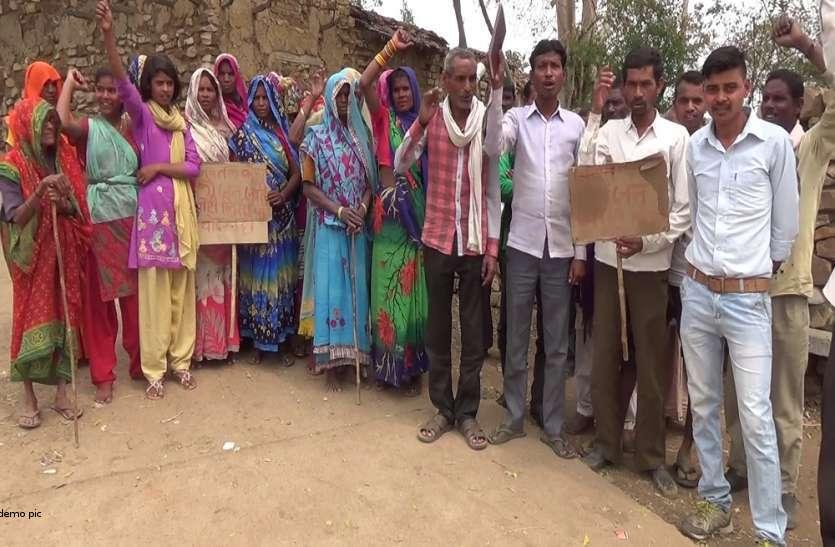 इस गांव में लोगों ने किया लोकसभा चुनाव का बहिष्कार, अब तक नहीं पड़े एक भी वोट