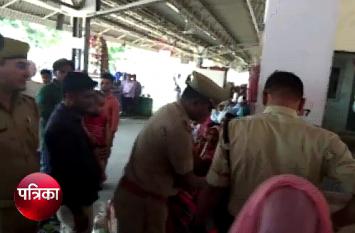 श्रीलंका के बाद वेस्ट यूपी के स्टेशनों को बम से उड़ाने की मिली धमकी, मचा हड़कंप