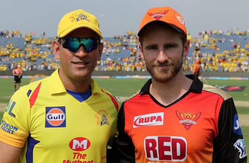 CSK vs SRH: आईपीएल की सबसे संतुलित टीमों के बीच भिड़ंत आज