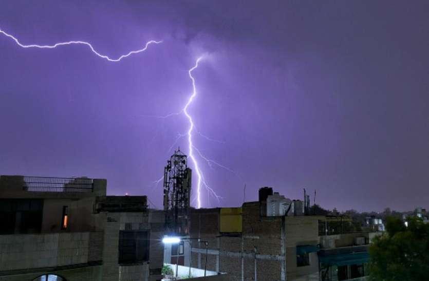 मौसम विभाग ने जारी की चेतावनी, इस सप्ताह एक तरफ आंधी-तूफान तो दूसरी ओर गर्मी का कहर
