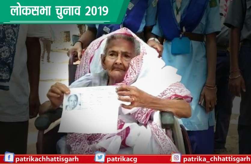 110 वर्ष की महिला बनी मतदाताओं के लिए उदाहरण, किया मतदान
