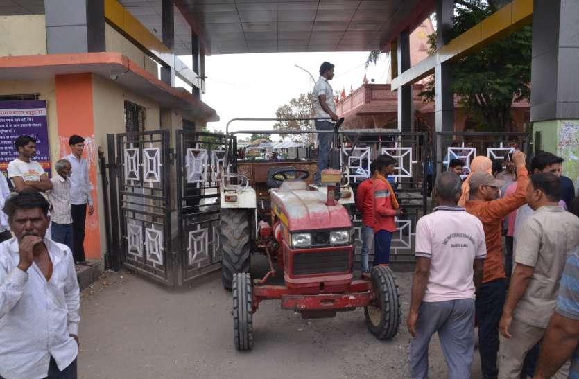 VIDEO फिर किसान का पैसा लेकर भागा व्यापारी, तो किसानों ने कर दिया ये