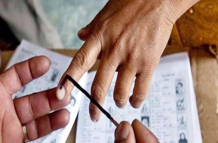 लोकसभा चुनाव के आखिरी दौर में 7 सांसदों को चुनने सवा करोड़ मतदाता कर रहे मतदान