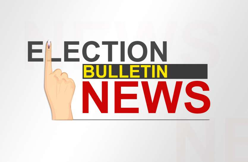 छत्तीसगढ़ में लोकसभा मतदान समाप्त, देखिये दिनभर की चुनावी खबरें