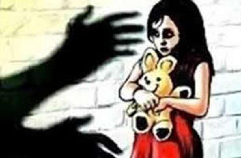 बालिका से दुराचार, आरोपी गिरफ्तार