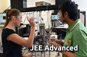 JEE Advanced  विदेशी विद्यार्थियों के लिए आवेदन प्रारंभ