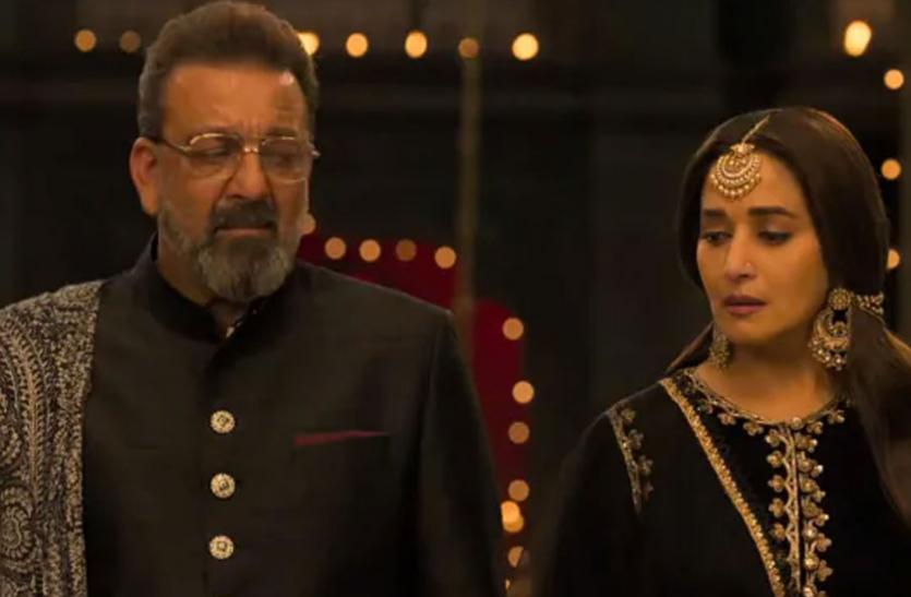 'Kalank' ने रचा नया कीर्तिमान, संजय दत्त के कॅरियर की टॉप 3 फिल्मों में हुई शामिल