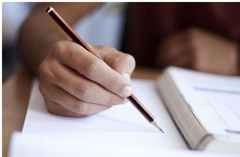 NLU AILET Admit Card 2019 जारी, ऐसे कर सकते हैं डाउनलोड