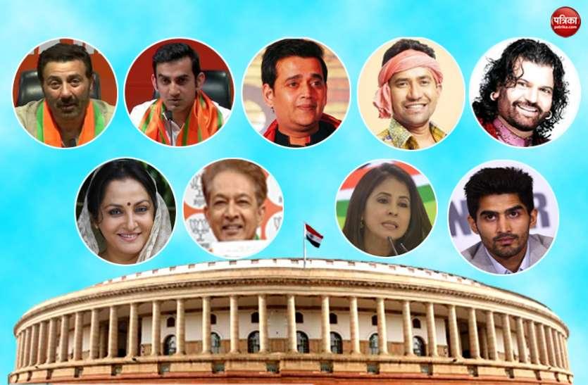 लोकसभा चुनाव 2019 में सितारों के सहारे पार्टियां, एंट्री करते ही मिलता है टिकट