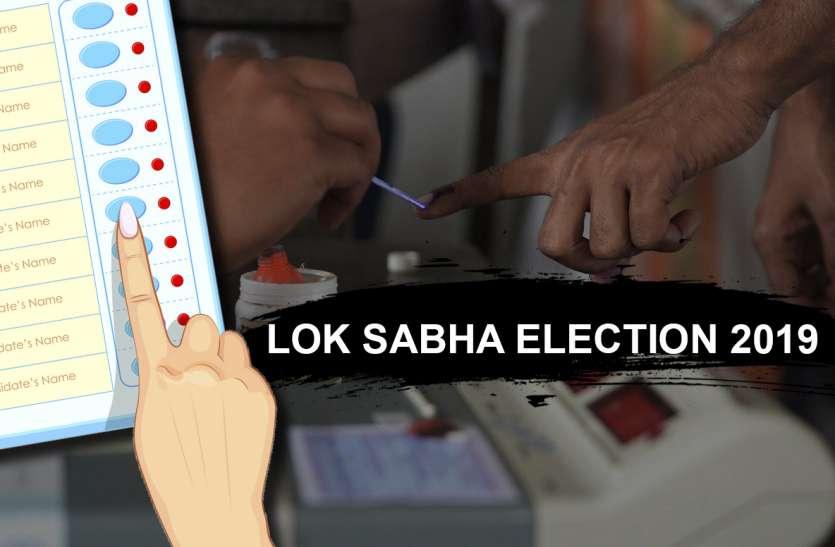 सरगुजा लोकसभा सीट पर मतदान जारी, सुरक्षा के चाक चौबंद इंतजाम