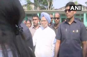 असम:देर शाम तक लोगों की लगी थी कतारें,मनमोहन सिंह ने किया मतदान, हुई इतनी प्रतिशत वोटिंग