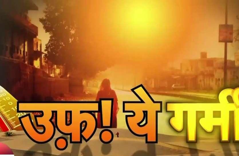 Weather Alert : Heat Stroke Warning in Western Rajasthan