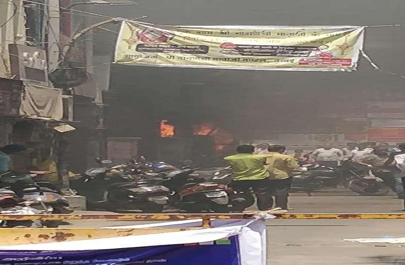 मिंट स्ट्रीट में शॉर्ट सर्किट से ट्रांसफार्मर में लगी आग