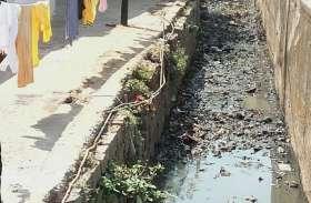 कचरे से अटा मोती नाला, लोगों का जीना मुश्किल: देखें वीडियो
