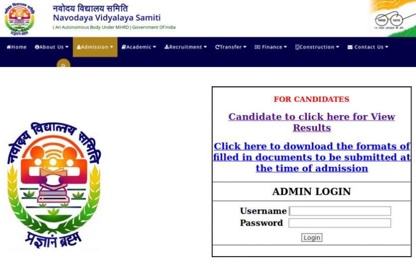 जवाहर नवोदय विद्यालय कक्षा 6 प्रवेश परीक्षा के परिणाम जल्द, यहां पढ़ें पूरी डीटेल