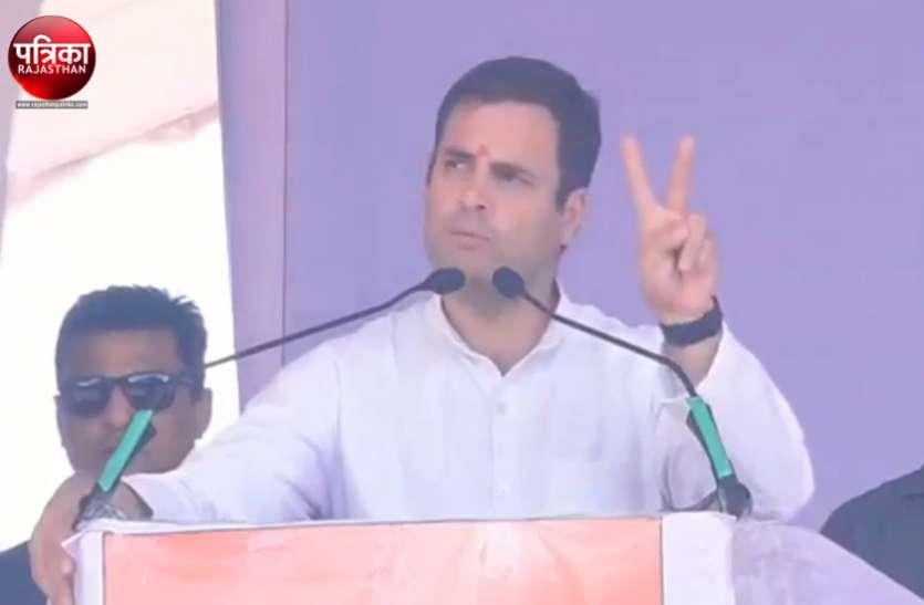 #Lok_Sabha_Election_2019 : बेणेश्वर धाम से बोले राहुल गांधी- 'मैं और कांग्रेस गरीबी पर करेंगे सर्जिकल स्ट्राइक'
