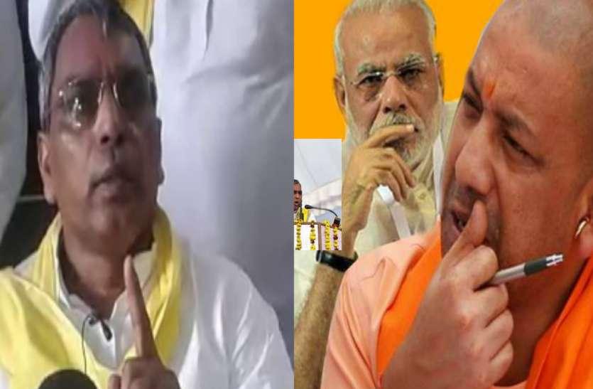 ओमप्रकाश राजभर की चुनौती, पूर्वांचल में तीन सीट से ज्यादा जीती भाजपा, तो छोड़ दूंगा राजनीति