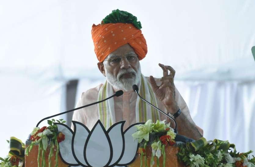 Lok Sabha Elections 2019 : PM Modi के भाषण का समझें A to Z