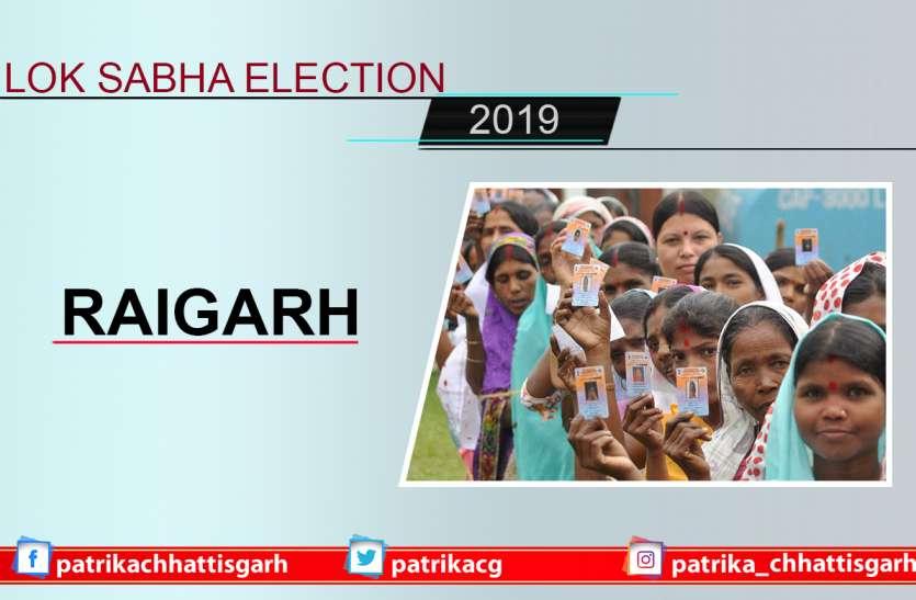 रायगढ़ में 68 % मतदान के साथ वोटिंग खत्म, जानिए आज की खास खबरें 10 पॉइंट्स में