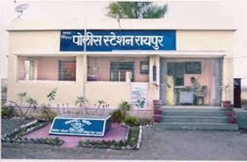 शिकायत करने वाले पीड़ित को ही रायपुर पुलिस ने बनाया आरोपी