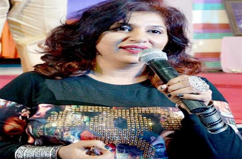 रंगकर्मी को रंगकर्म और अभिनय के प्रति ईमानदार और कर्मठ होना चाहिएः रजनी सिंह
