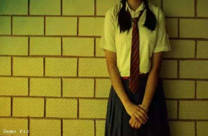 शर्मनाक: 12वीं की छात्रा को होटल में ले गया शिक्षक, रेप करके खींची अश्लील फोटो