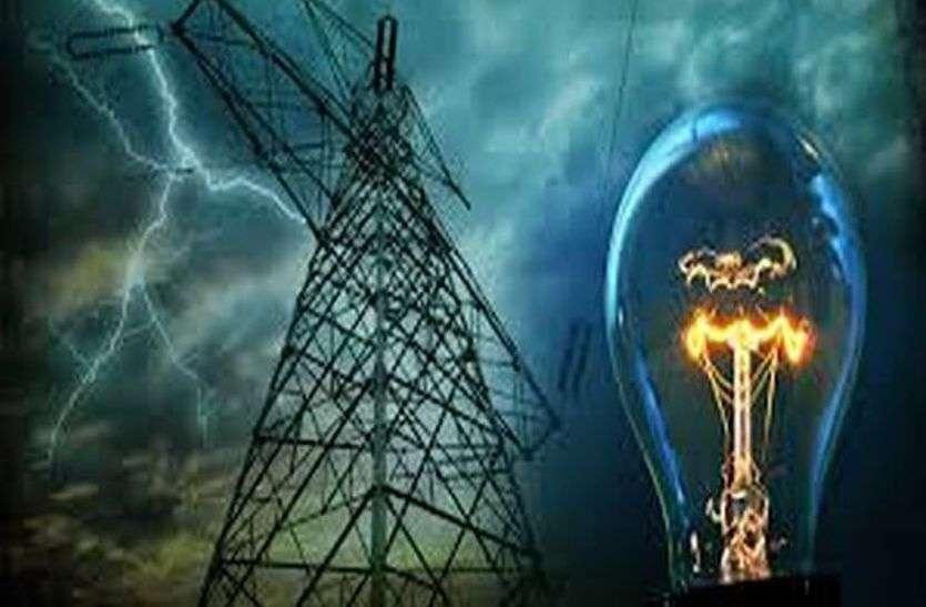 बिजली कटौती पर मध्यप्रदेश सरकार का ये बड़ा फैसला