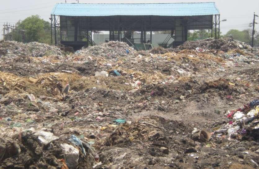 कचरे में आग लगाना प्रतिबंधित, डंपिंग प्वाइंट में व्यवस्था बनाने के लिए ये निर्देश