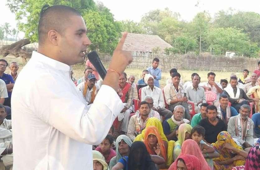 Loksabha election 2019, जिले में किसानों की समृद्धि और युवाओं को रोजगार की जरूरत