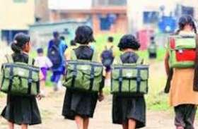 महंगी प्राइवेट स्कूलों पर तमाचा,इन सरकारी स्कूलों के बच्चे निकले सबसे होशियार!