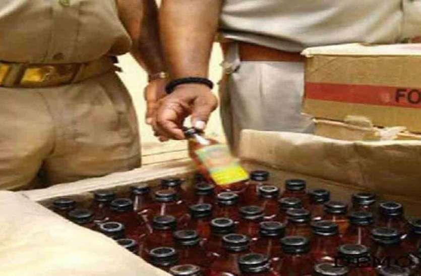 पुलिस ने अवैध शराब के साथ आरोपियों को पकड़ा