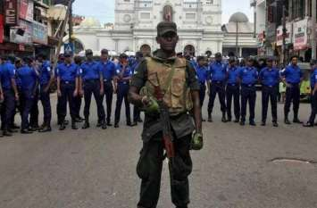 श्रीलंका में आपातकाल कानून लागू, आरोपियों से बेरोकटोक हो सकेगी पूछताछ