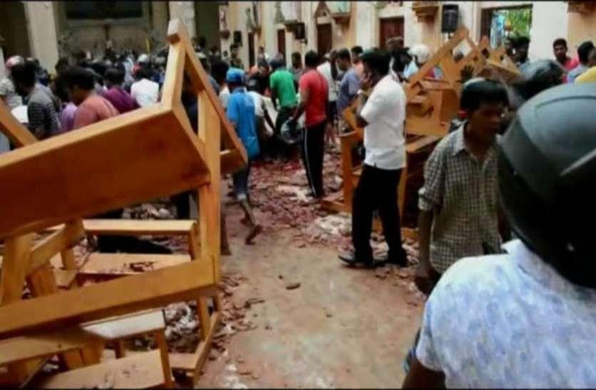 क्राइस्टचर्च मस्जिद हमले का जवाब हैं श्रीलंका में हुए धमाके, जांच में मिले अहम सुराग