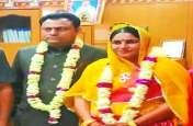 राजस्थान में इस पुलिस अधिकारी की शादी बन गई मिसाल, हर तरफ हो रही सिर्फ इसी की चर्चा