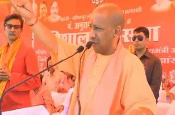 बुंदेलखंड को प्रदेश का सबसे समृद्ध क्षेत्र बनाना चाहती है भाजपा: मुख्यमंत्री योगी आदित्यनाथ
