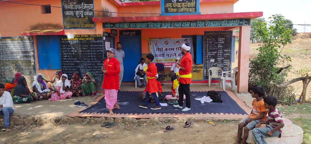 गांव-गांव तक पहुंची मतदाता जागरूकता अभियान की गूंज